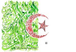 Bandera de Argelia: diseño de Hicham Chajai con caligrafía árabe