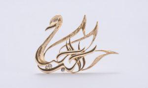 Joya de Cisne - Diseño de Hicham Chajai con caligrafía árabe
