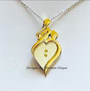 Joya del corazón - Diseño de Hicham Chajai con caligrafía árabe