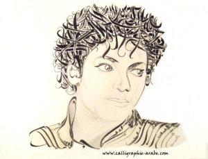 Michael Jackson - Diseño de Hicham Chajai con caligrafía árabe