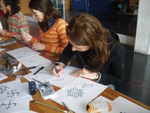 Roma - Taller de caligrafía árabe por Hicham Chajai