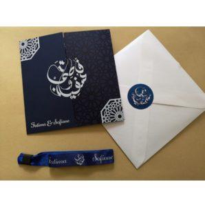 Tarjeta de boda - Diseño de Hicham Chajai con caligrafía árabe