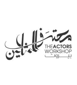 The Actors Workshop Beirut - Diseño de logotipo por Hicham Chajai con caligrafía árabe