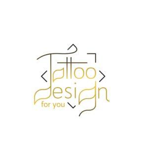 Tatuaje árabe - diseño de logotipo de Hicham Chajai con caligrafía árabe
